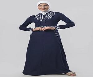 Jersey Sportswear Abaya