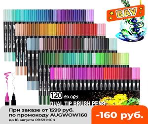 Watercolor Pen Brush Markers